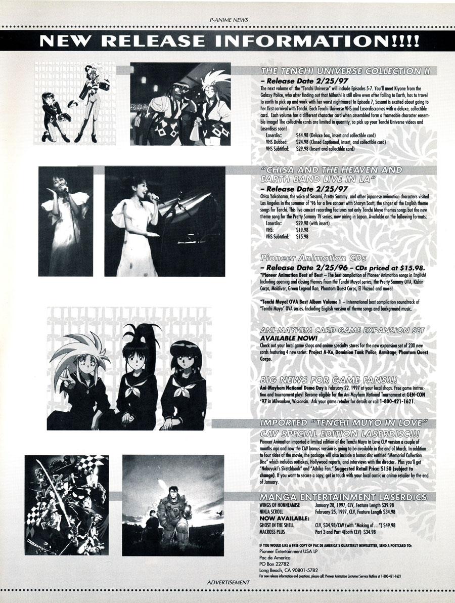 Pioneer-p-anime-Laserdiscs-Tenchi-In-Love