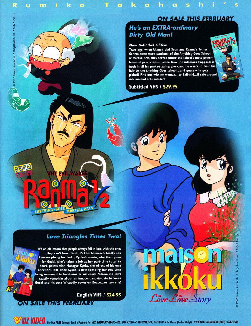 Ranma-Maison-Ikkoku-VHS-martial-arts-romantic-com1edy