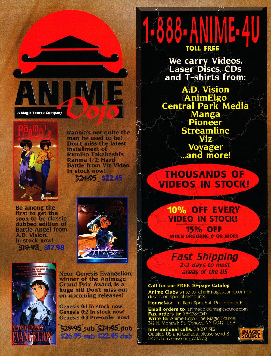 anime-dojo-ad-vhs