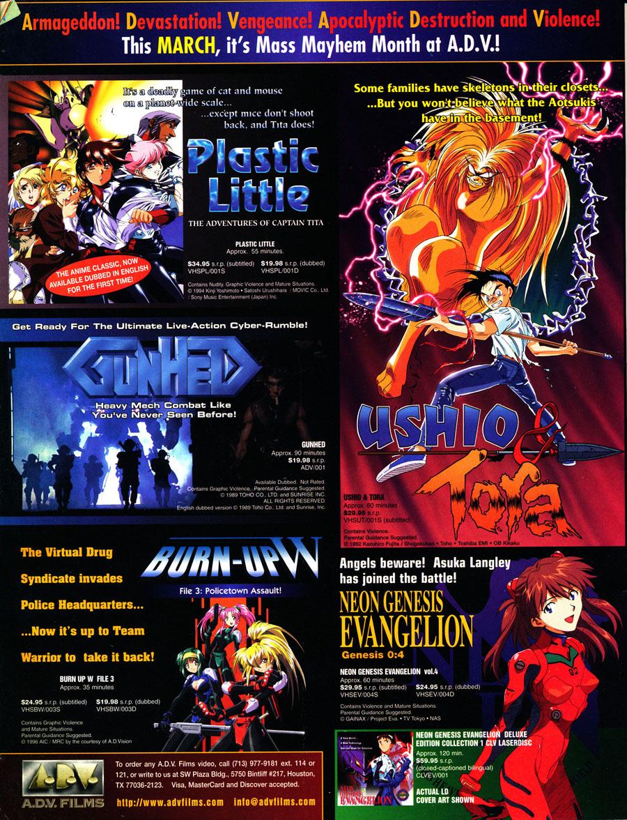 ADV_Plastic_Little_Gunhed_Burn-up-W-ushio_Tora_Evangelion-VHS