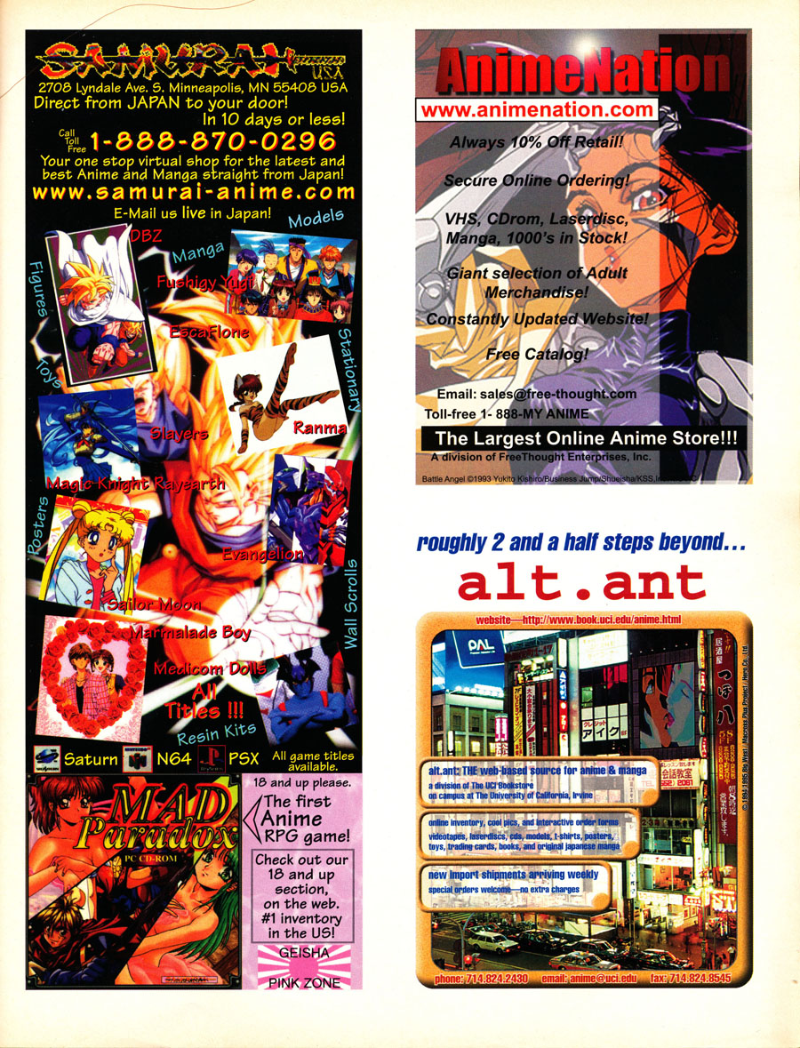 AnimeNation-Ad-1997