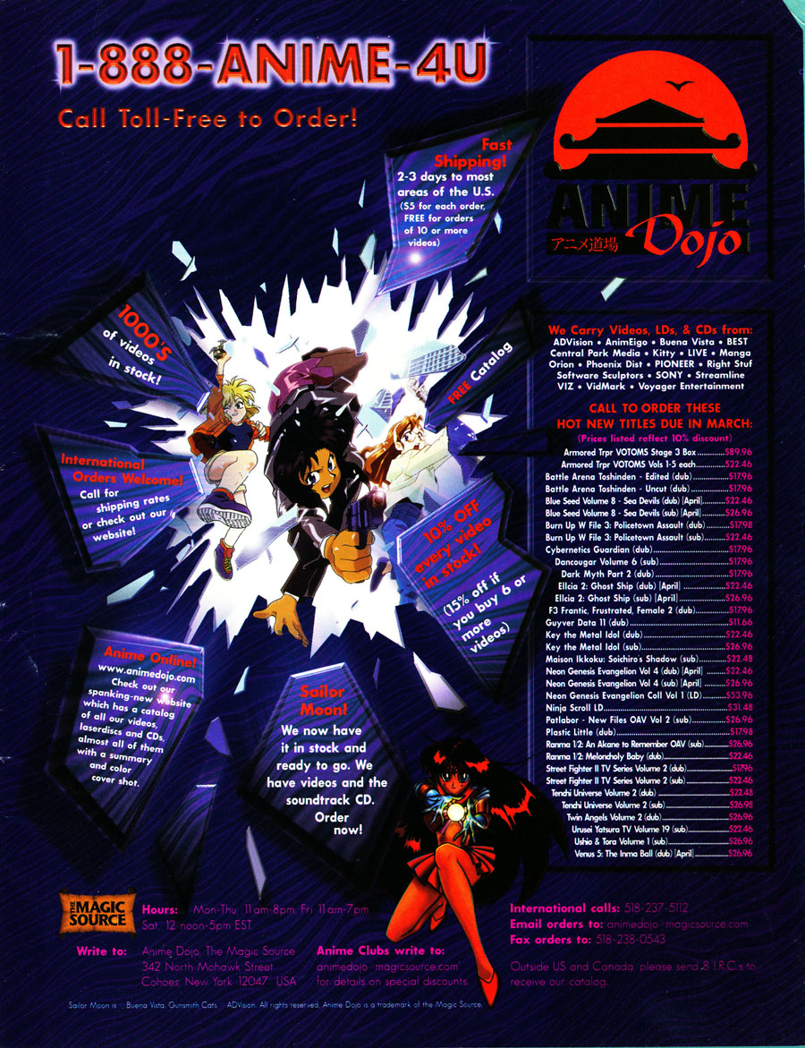 Anime_Dojo_Color_VHS-Ad