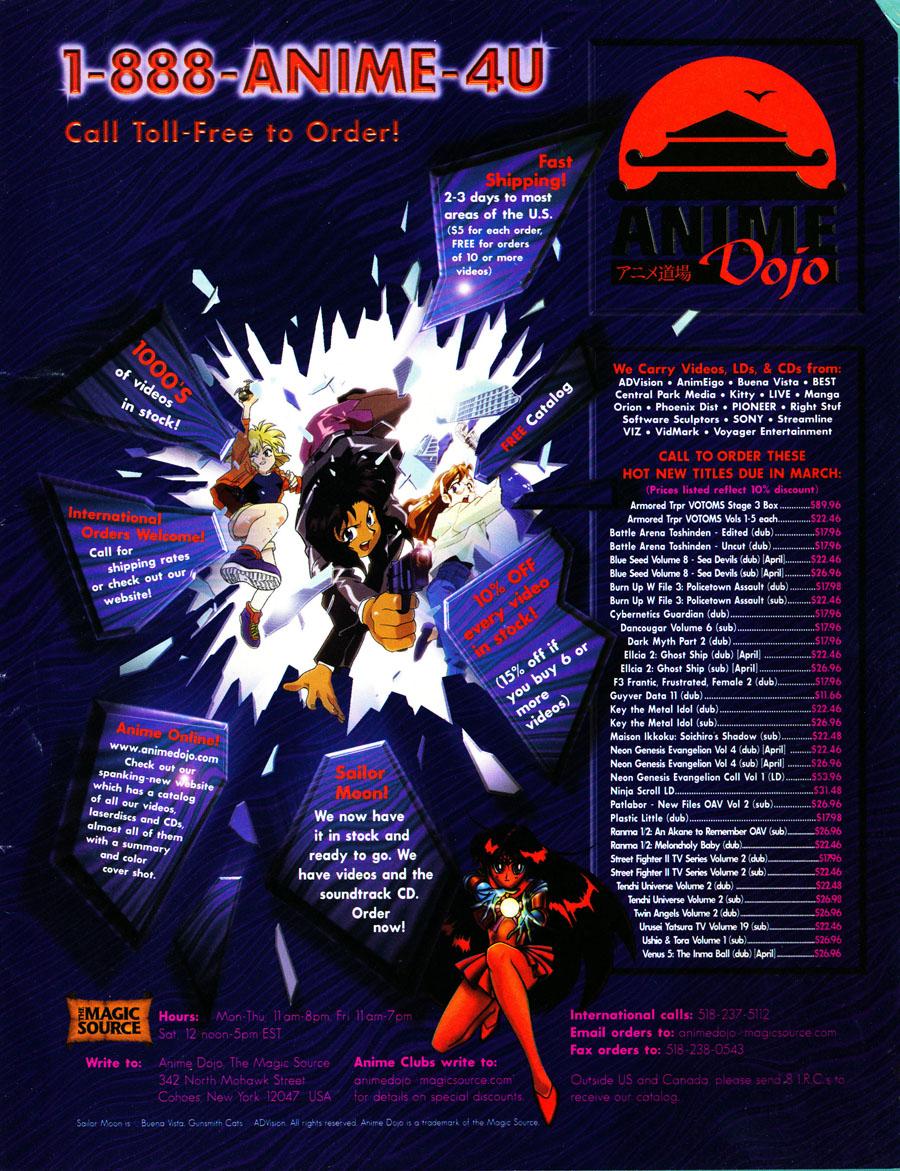 Anime_Dojo_Color_VHS-Ad
