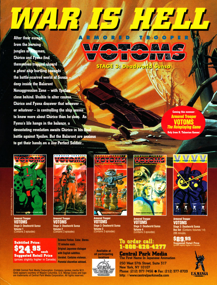 Armored_Trooper_Votoms_US_Manga_Anime_Ad