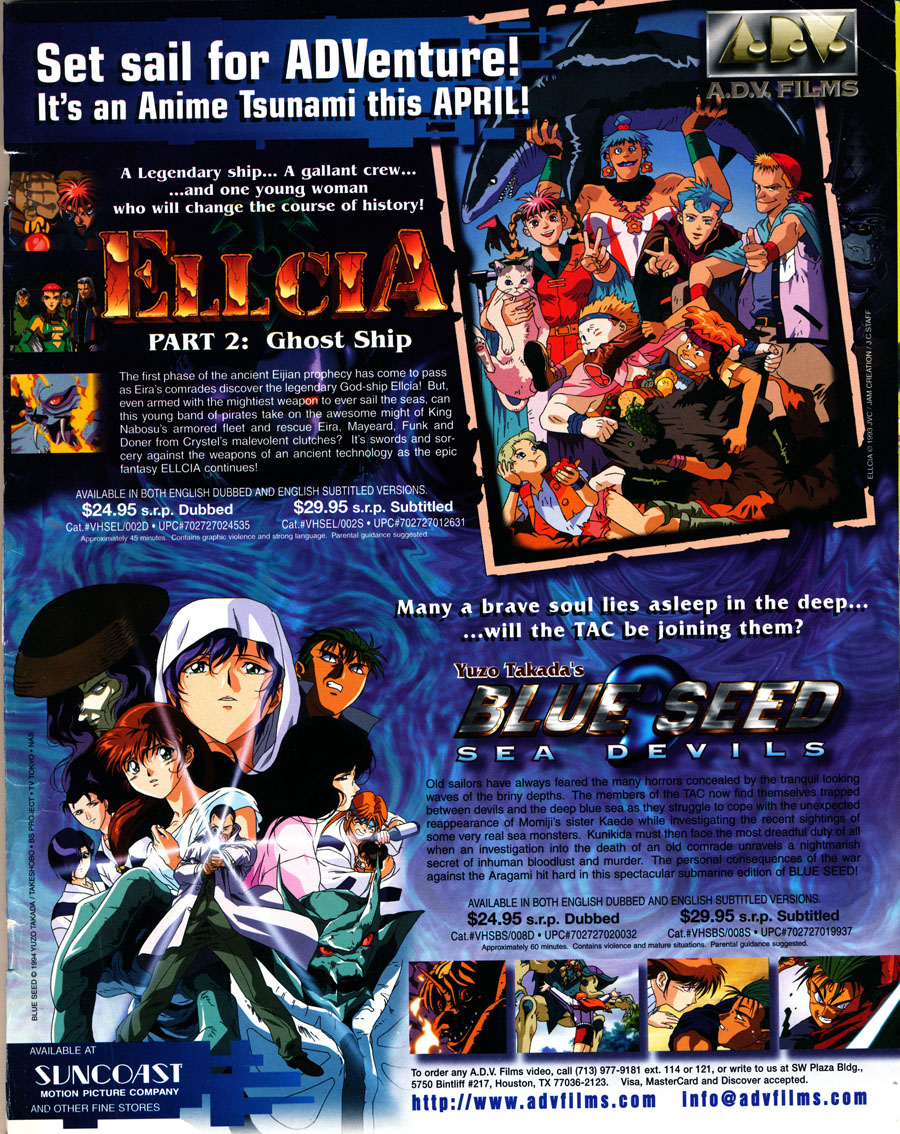 Elicia_VHS-Blue-Seed