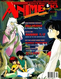 Animerica Magazine – First InuYasha Manga Appearance May 1997 – Vol 5 No 5 – Rumiko Takahashi Special Issue