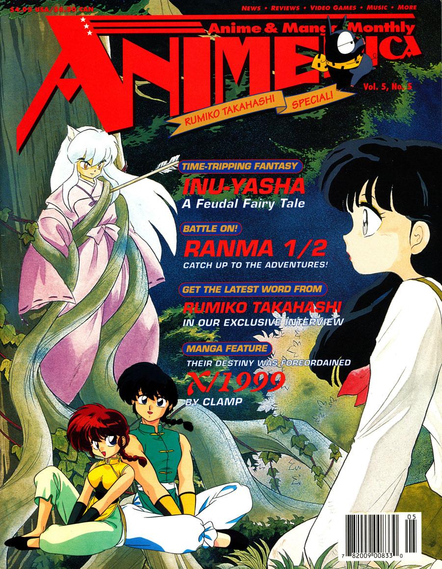 Inu_Yasha_Inuyasha-Manga_Animerica_1997_May