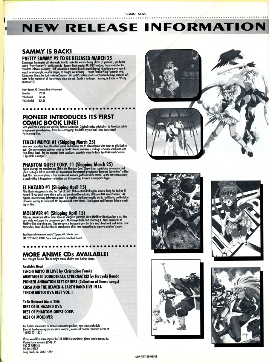 Pioneer_Anime_Ad_VHS-Laserdisc_1997