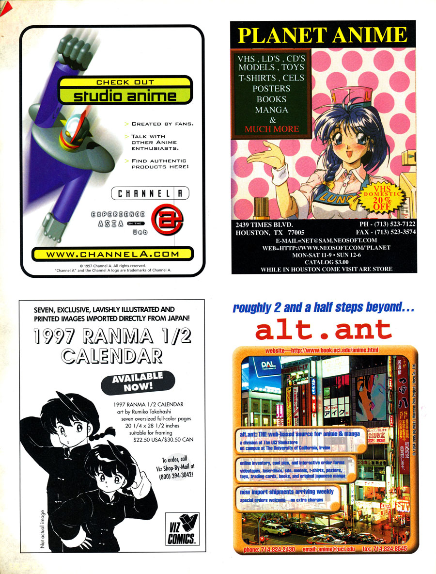 Planet_Anime_Studio_Anime_Ads