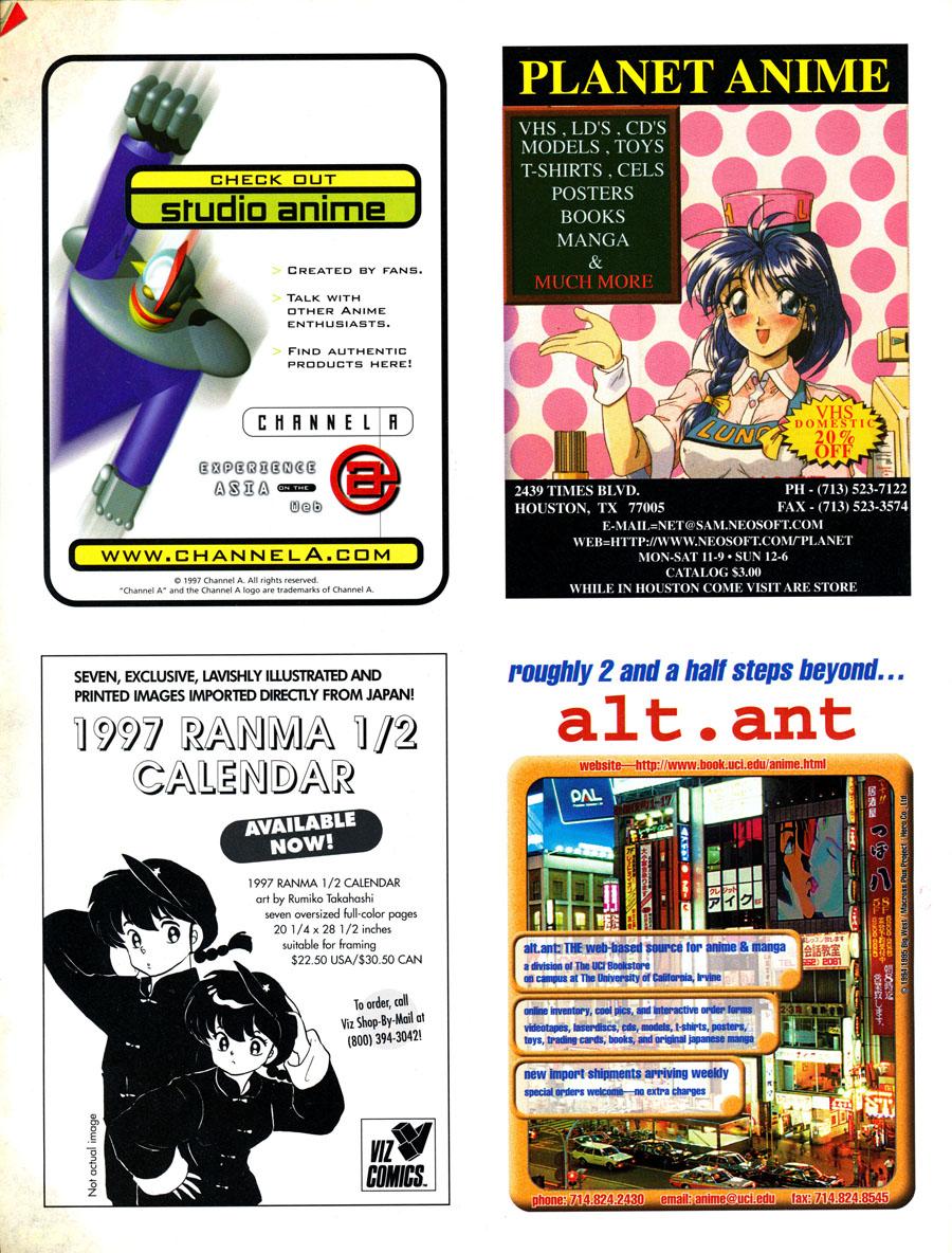 Planet_Anime_Studio_Anime_Ads