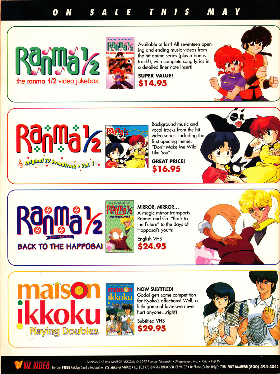 Ranma-VHS-VIZ-Video-1997