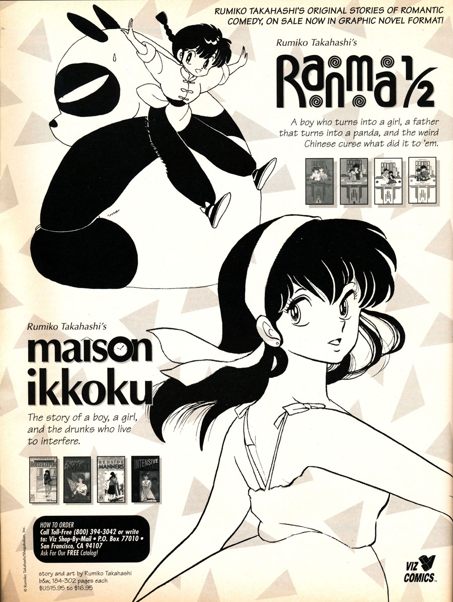 Ranma-maison-ikkoku-manga-graphic-novel