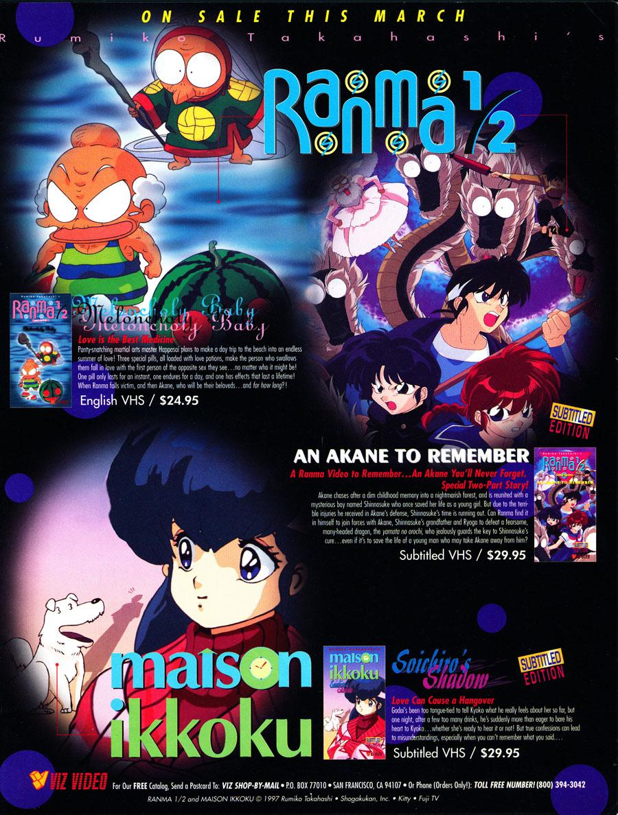 Ranma_Maison_ikkoku_VHS-Ads