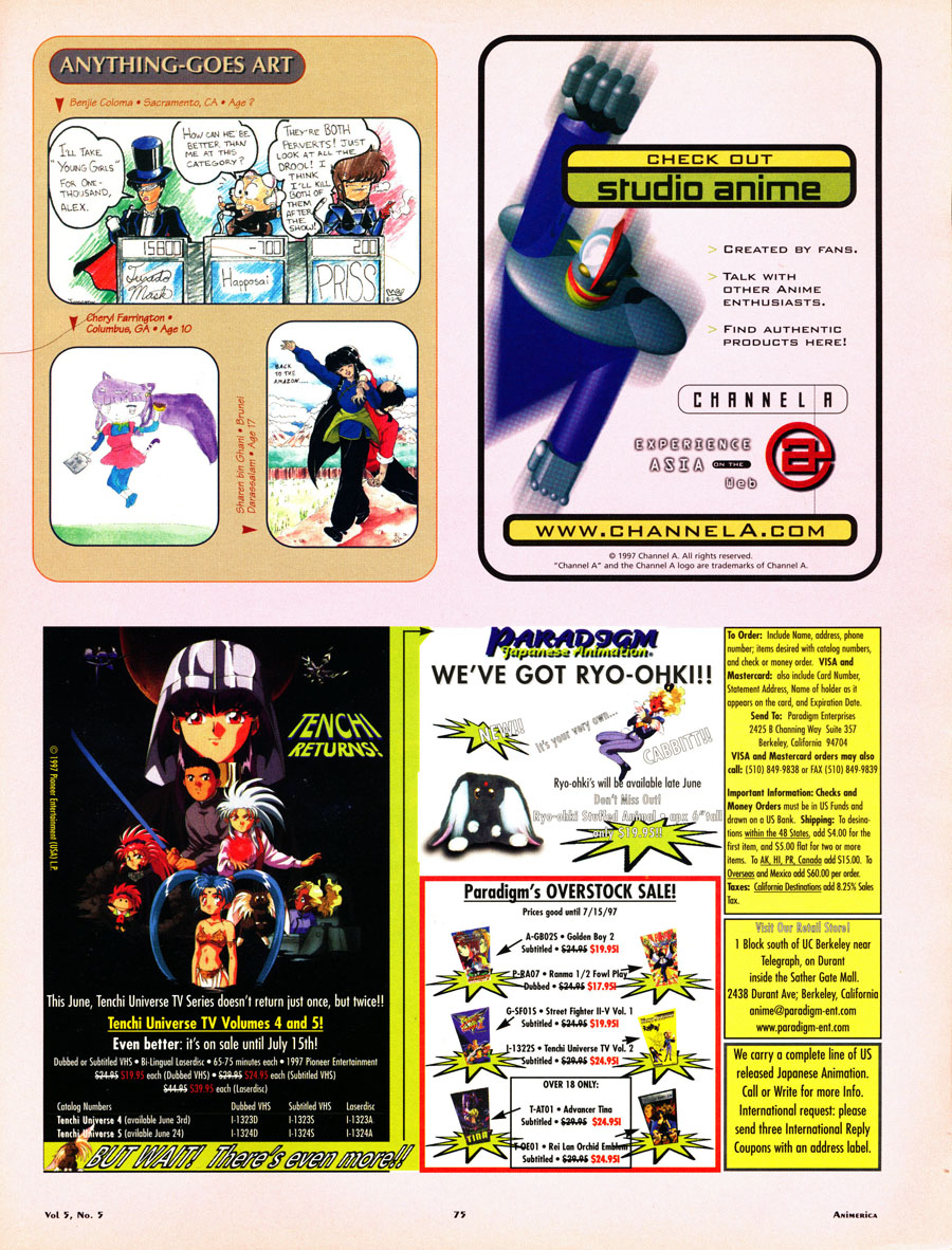 Ryo-ohki-Anime-merchandise-toy-ads