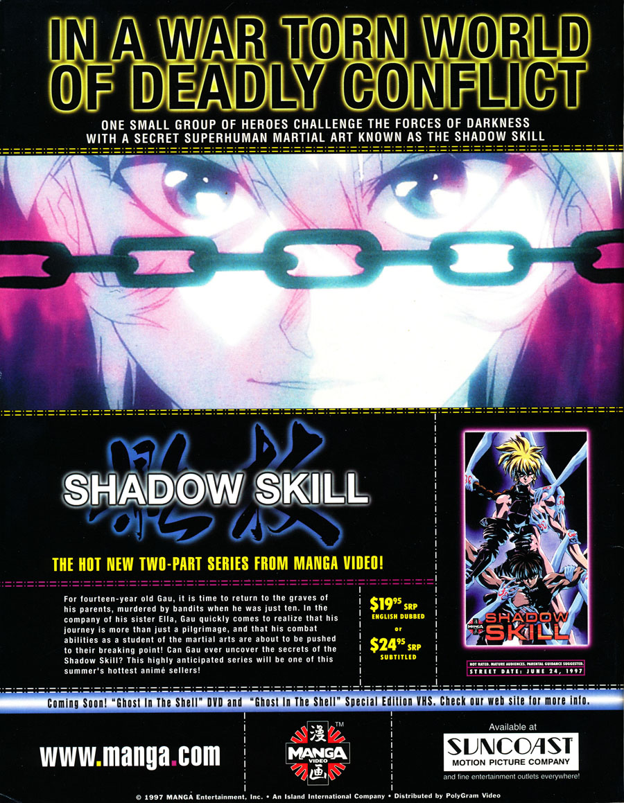 Shadow_Skill_VHS-Ad