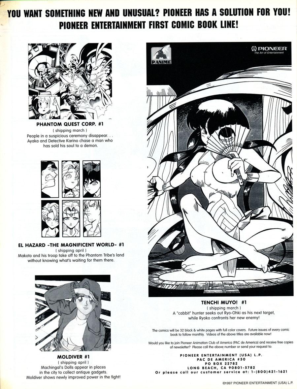 Tenchi_Muyo_HoComic_Book_Pioneer
