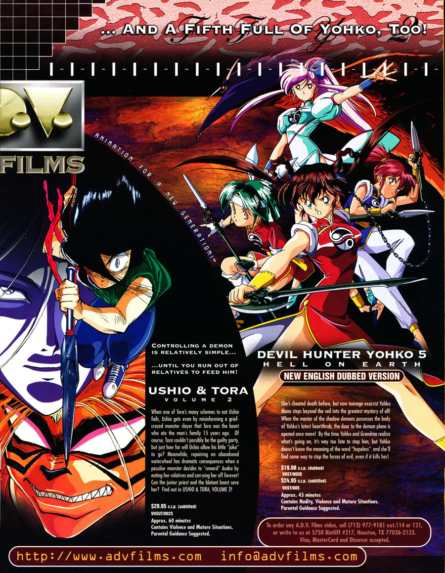 ADV-Films-Ad-Spread-Ushio-Tora-Devil-Hunter-Yohko