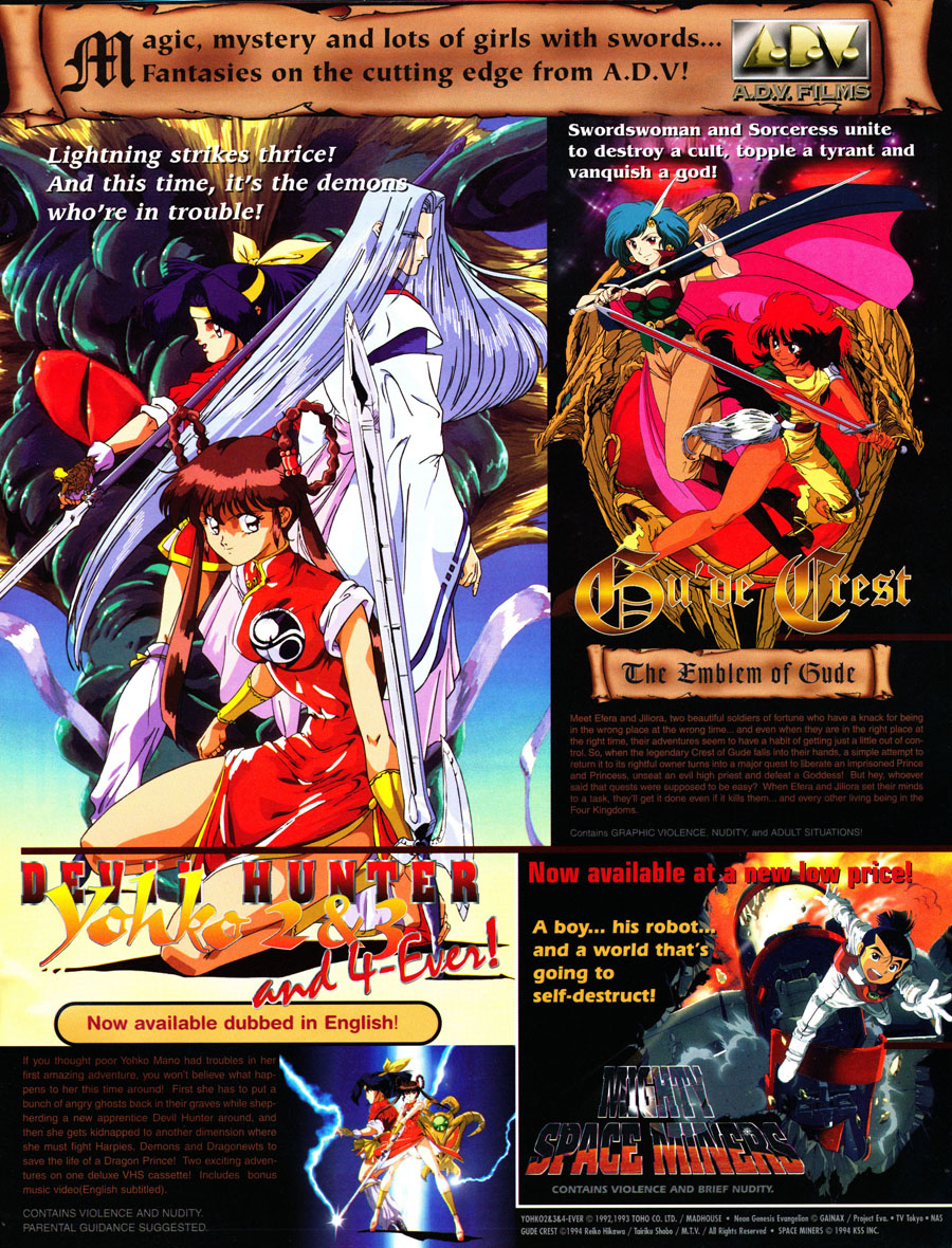 ADV-Films-Devil-Hunter-Yohko-VHS-Ads