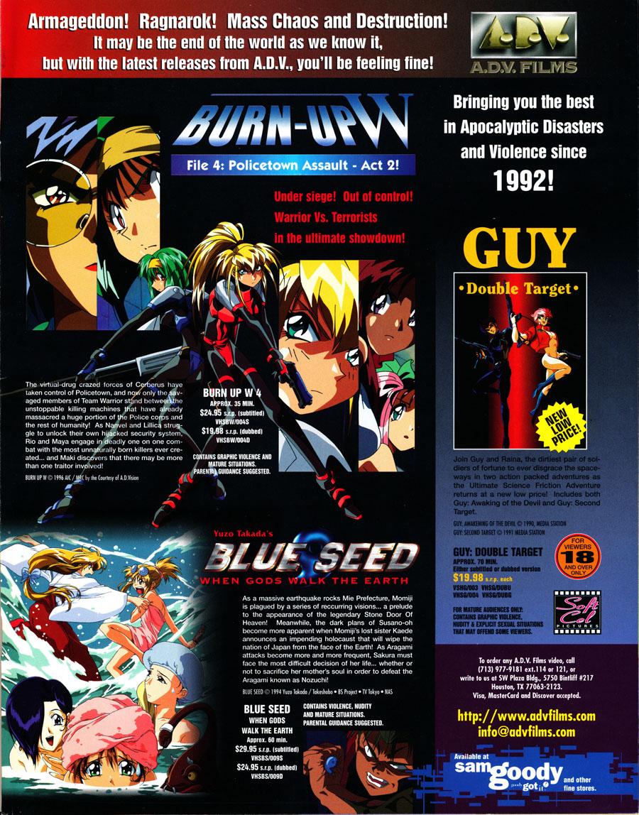 ADV-Films-VHS-Ads-Burn-upW-Guy-Blue-Seed