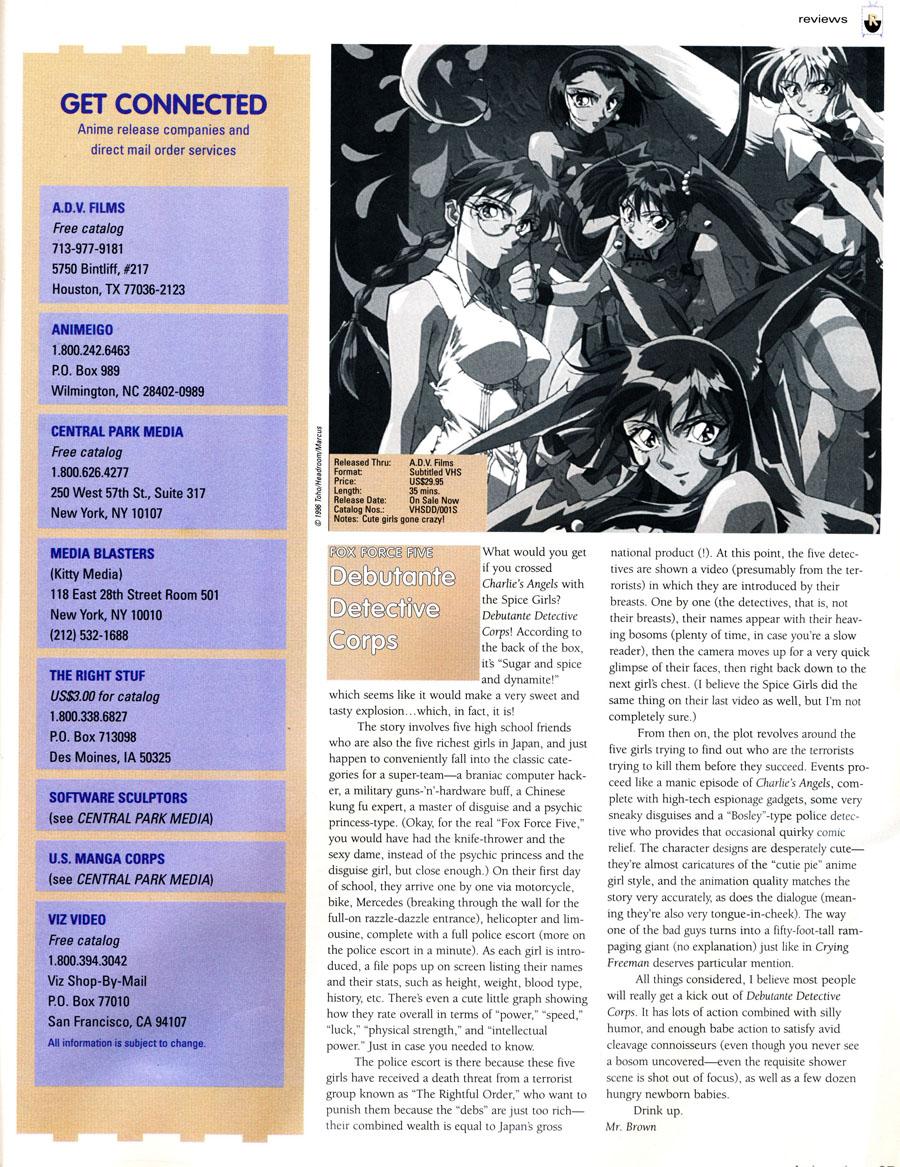 Anime-Companies-1997