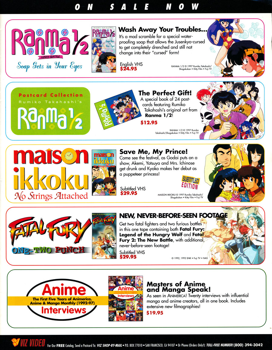 Anime-Interviews-Animerica-Fatal-Fury-anime-Ad