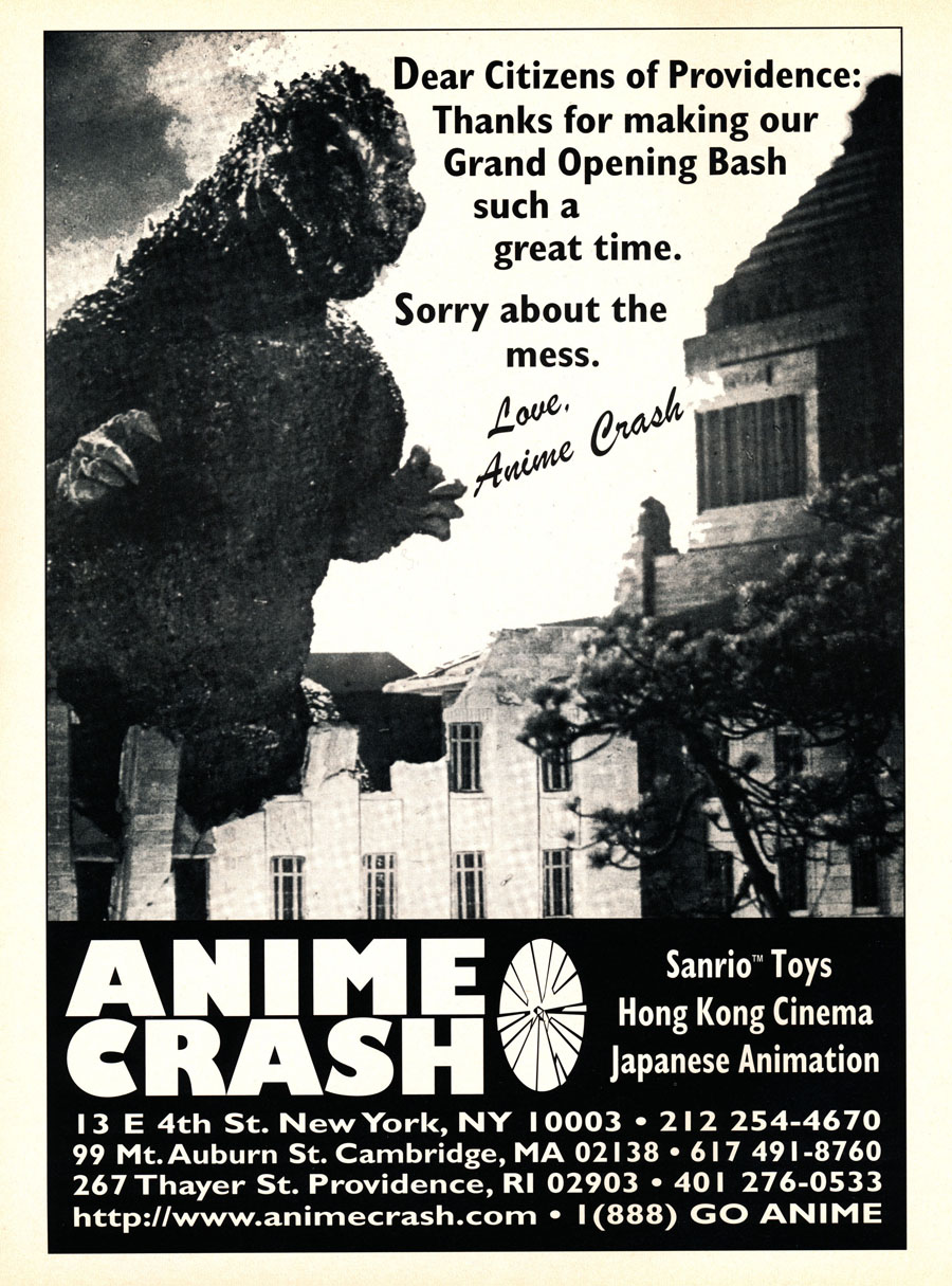 Anime-crash-1997-Godzilla-Ad-Animerica
