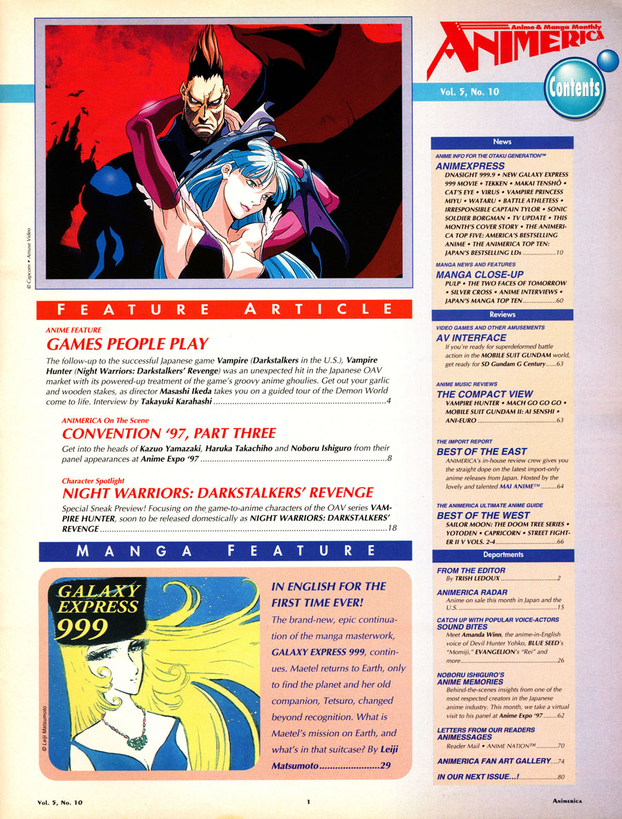 Animercia-Volume-5-Issue-10-October-1997