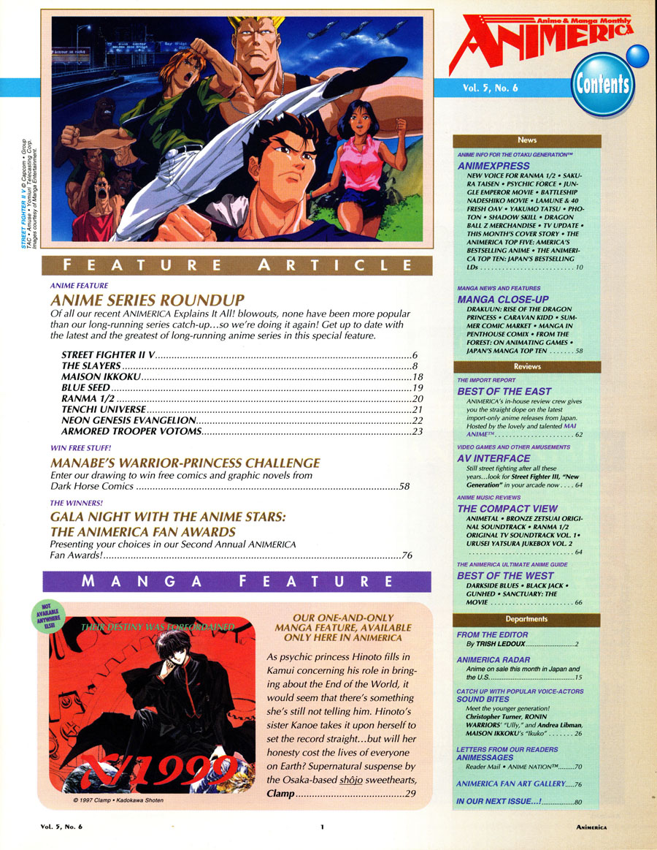 Animerica-Anime-Series-Roundup-1997