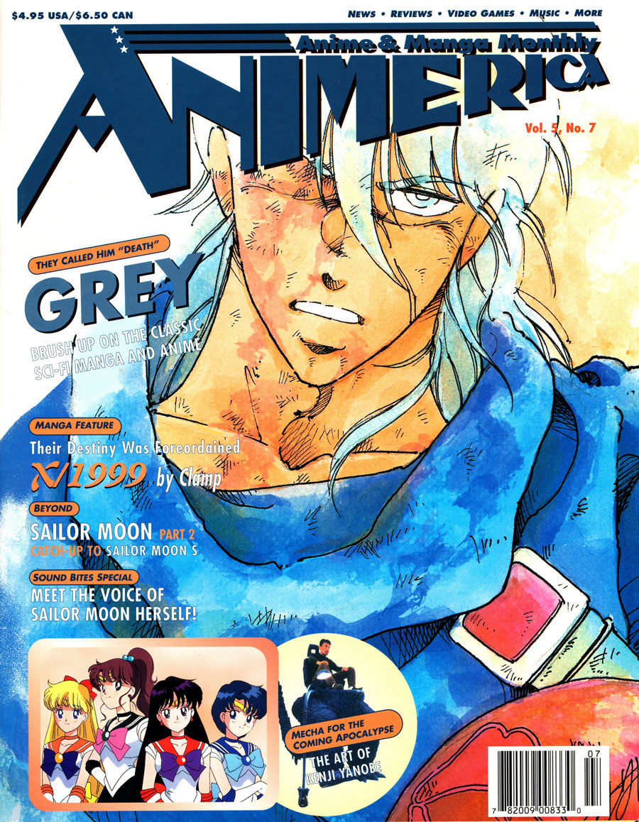 Animerica-July-1997-Grey
