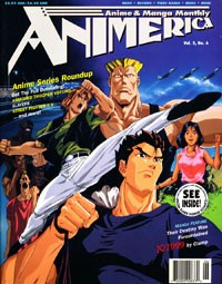 Animerica – First Anime DVD Ad – Ghost in The Shell- ADV – June 1997