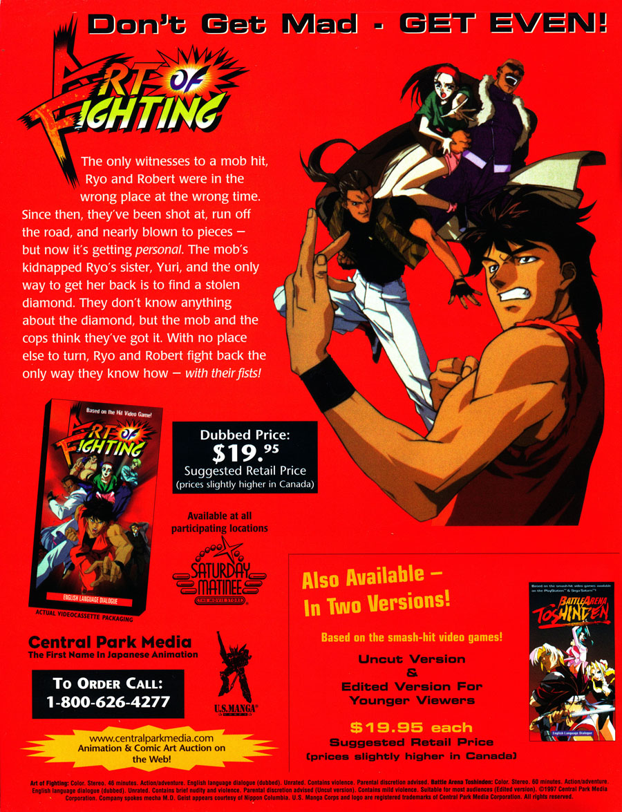 Art-of-Fighting-US-Manga-Anime-VHS
