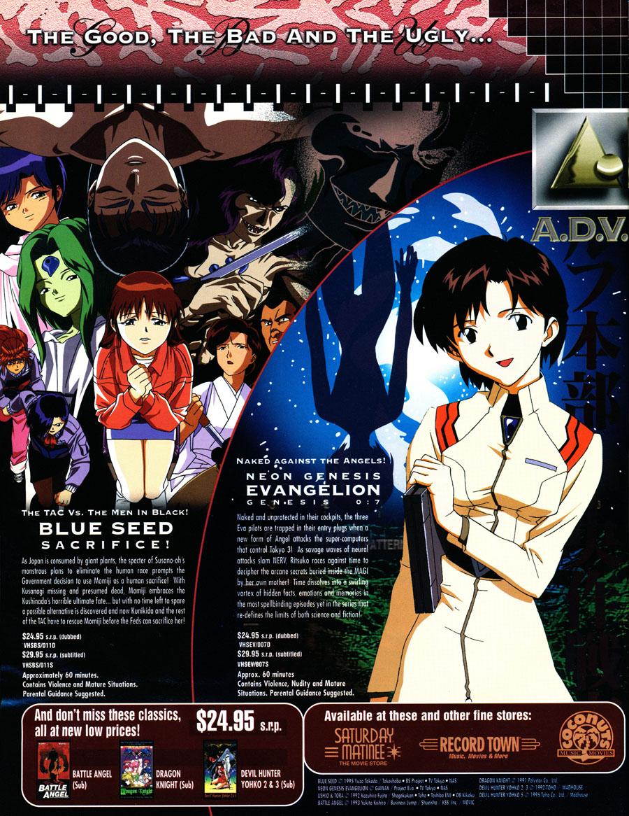 Blue-Seed-Neon-Genesis-Evangelion-ADV-Films