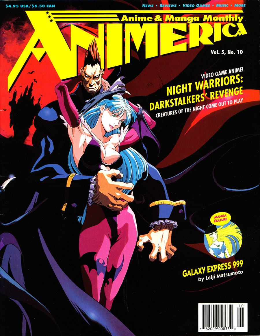 Darkstalkers_morrigan_animerica-1997-October