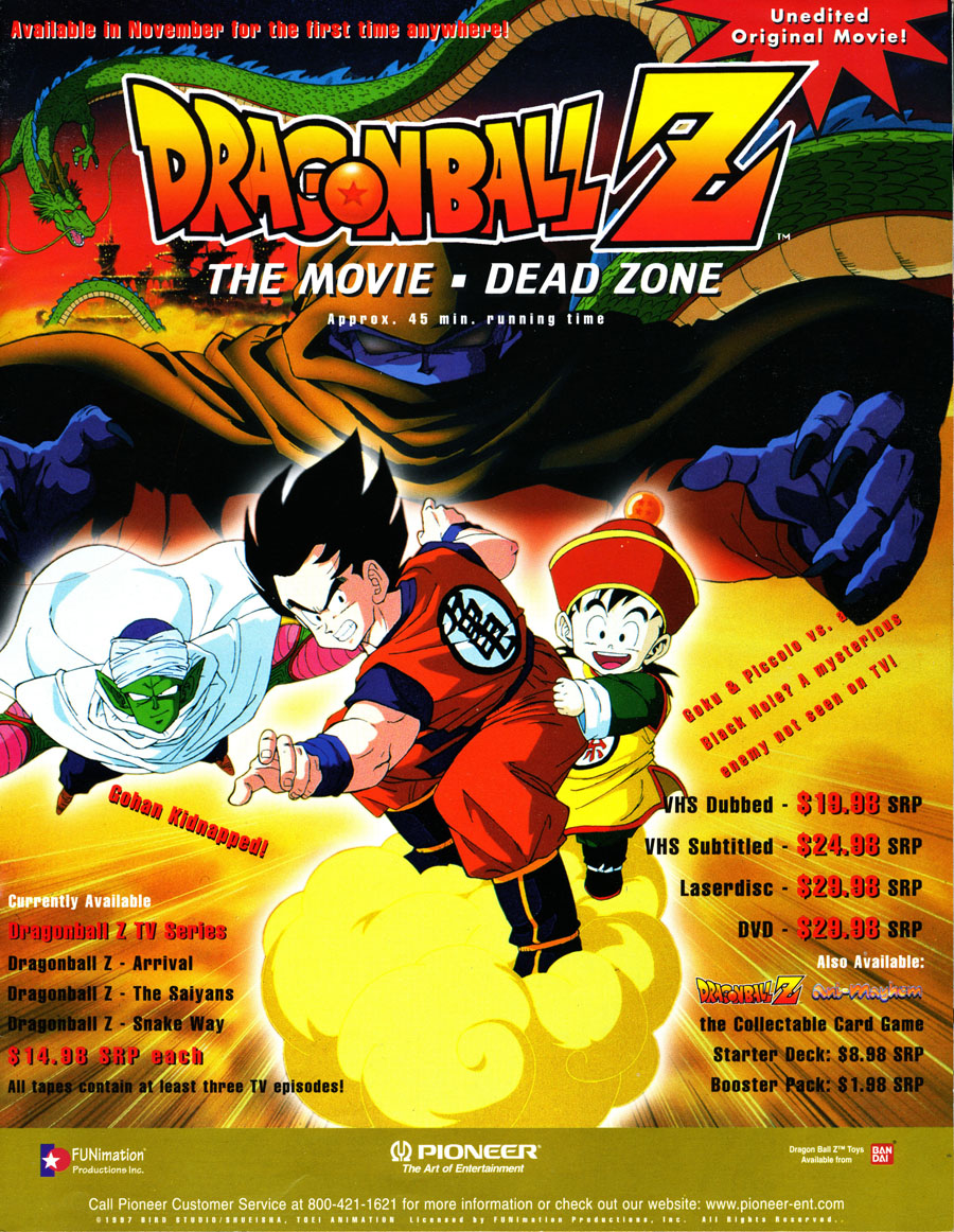 Dragon-Ball-Z-DBZ-The-Move-Dead-Zone-VHS-Laserdisc-DVD-FUNimation-Pioneer-Ad