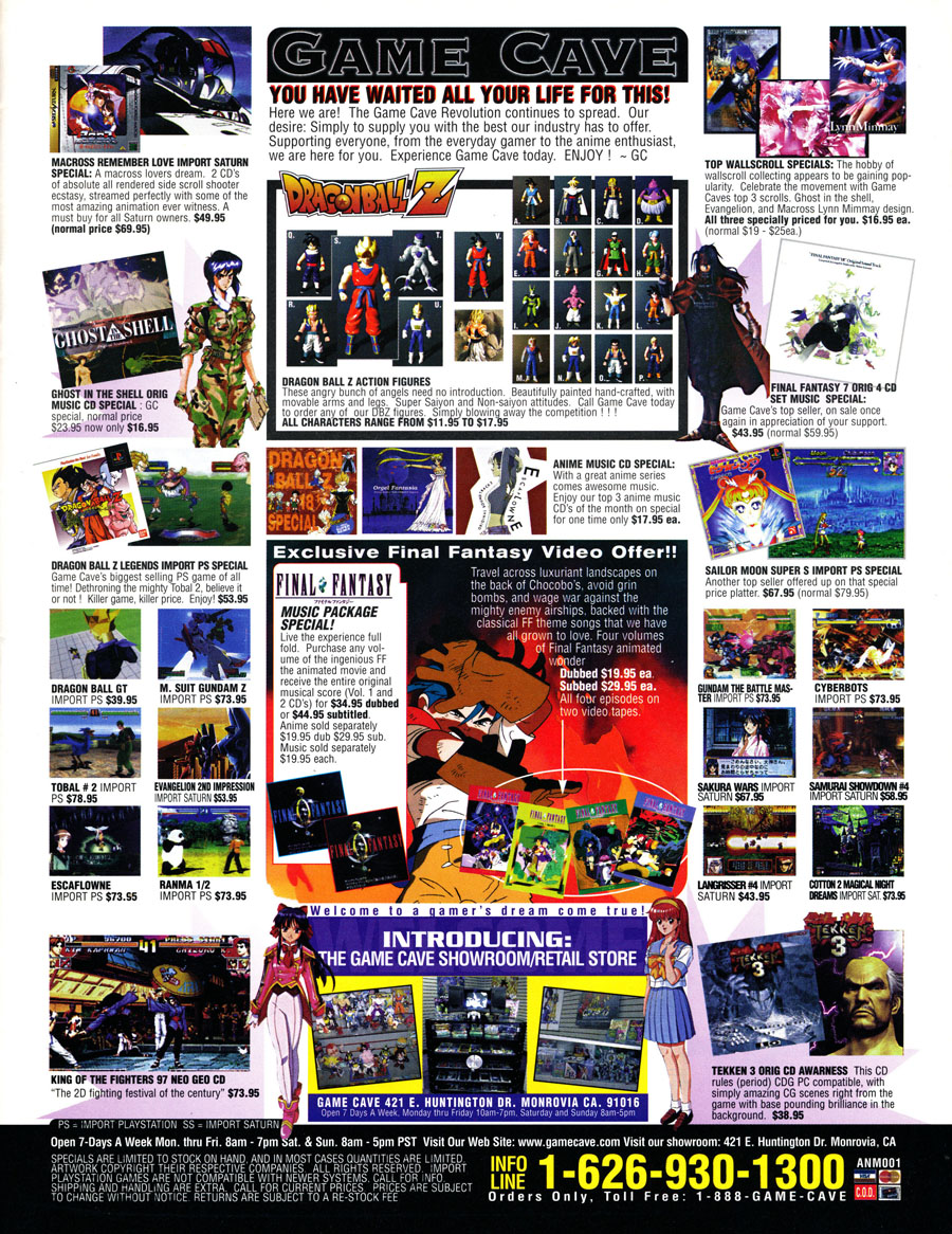 Game-Crave-1997-anime-ad