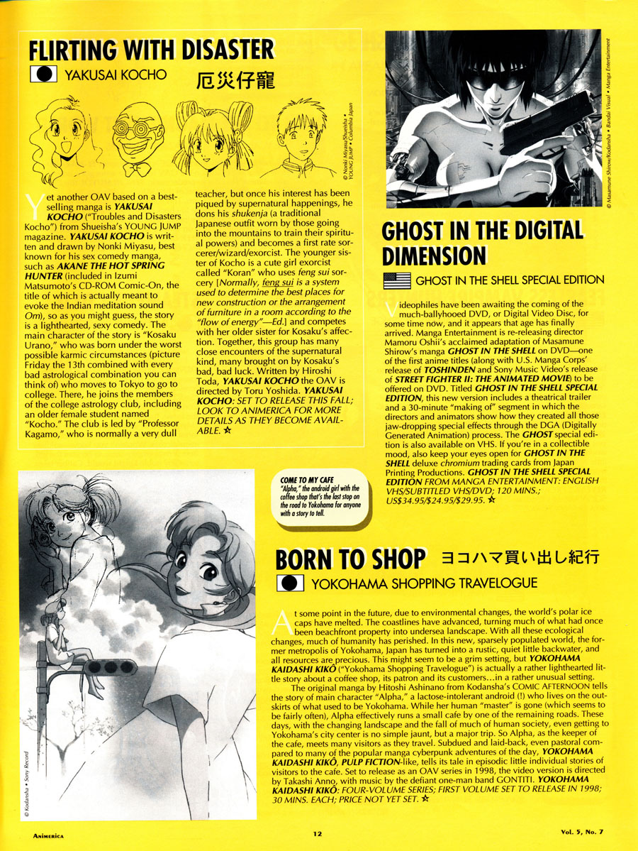 Ghost-In-The-Shell-DVD-Article-July-1997