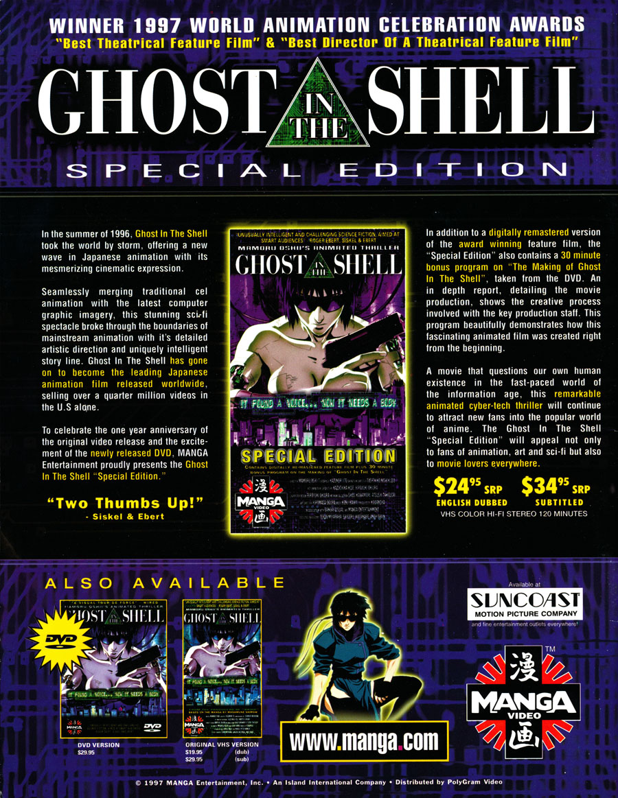 Ghost-In-The-Shell-Special-Edition-VHS-DVD-Ad-August-1997-Manga