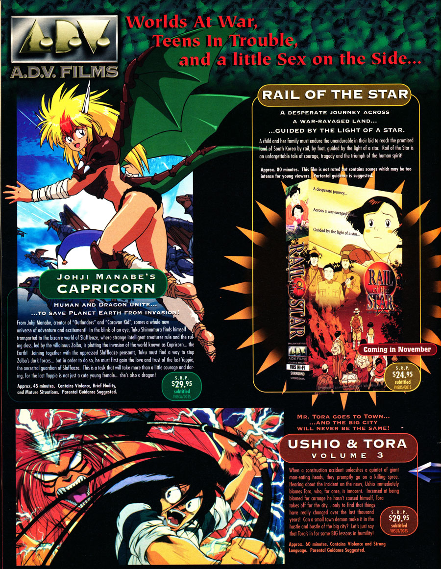 Johji-manabe-capricorn-rail-of-the-star-ushio-tora-VHS-ad