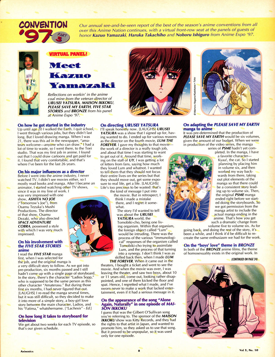 Kazuo-Yamazaki-inteview-Animerica-1997
