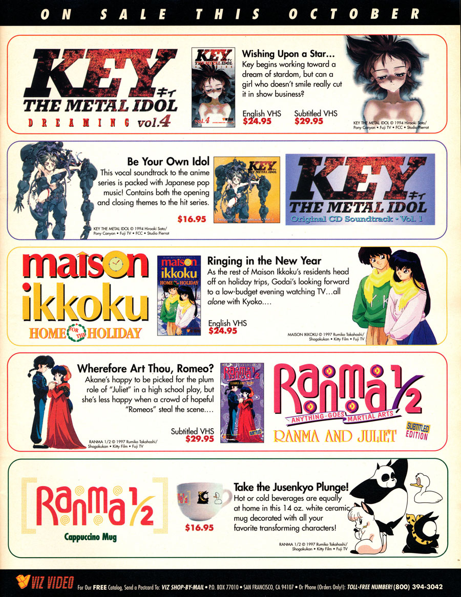 Key-The-Metal-Ido-Ad-Viz-Video-VHS