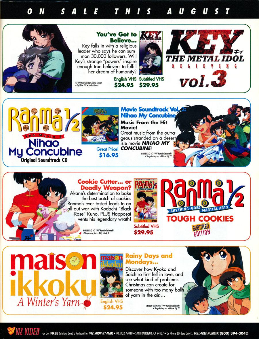 Key-the-Metal-Idol-Maison-Ikkoku-VHS-Ads