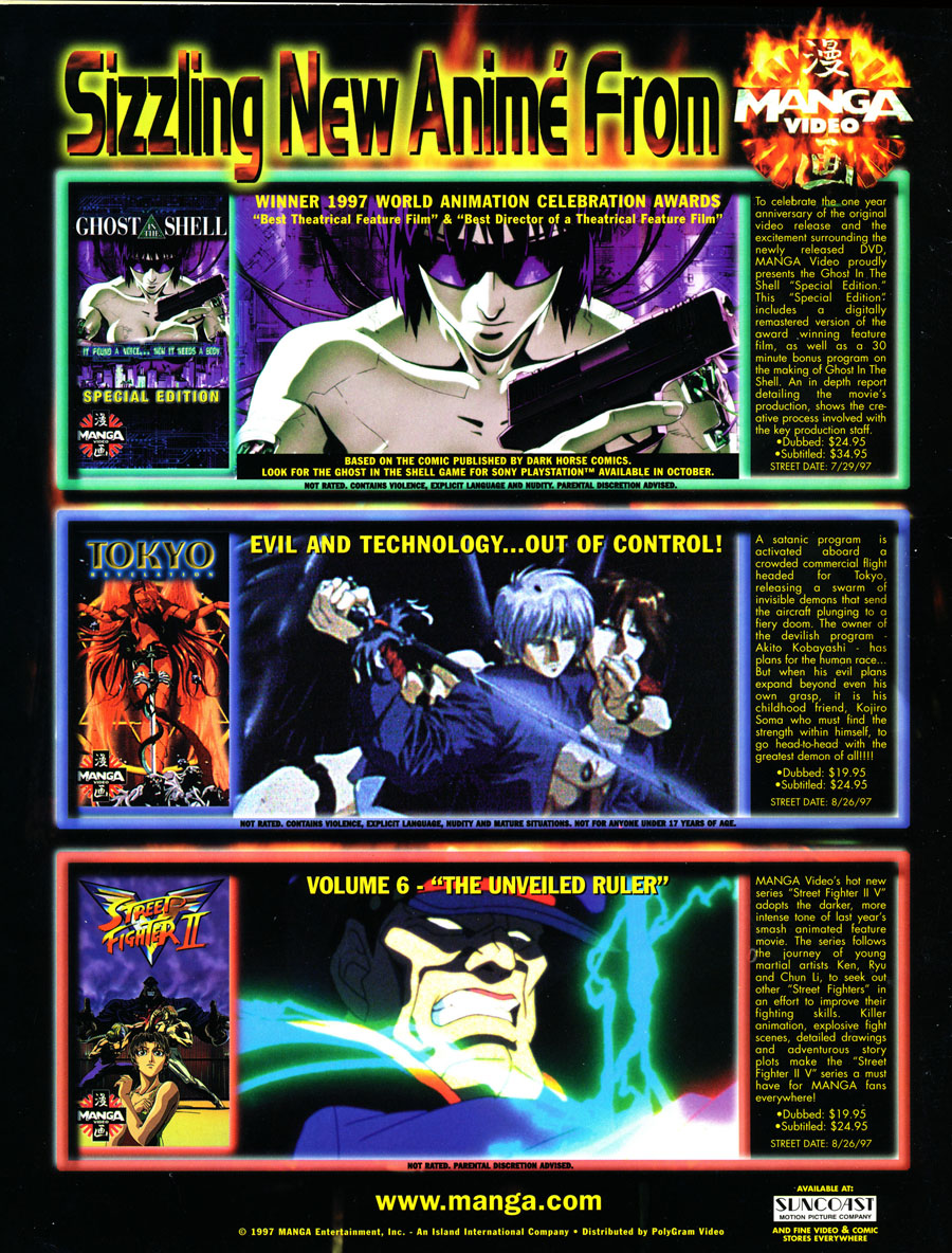 Manga-Video-Ghost-in-the-Shell-Tokyo-Street-Fighter-II