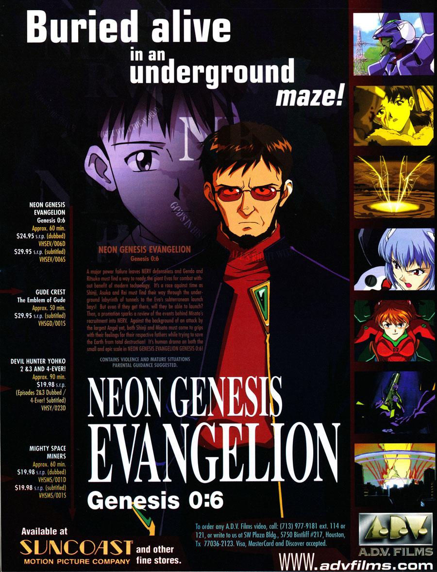 Neon-Genesis-Evangelion-Genesis-VHS-Ad-July-1997