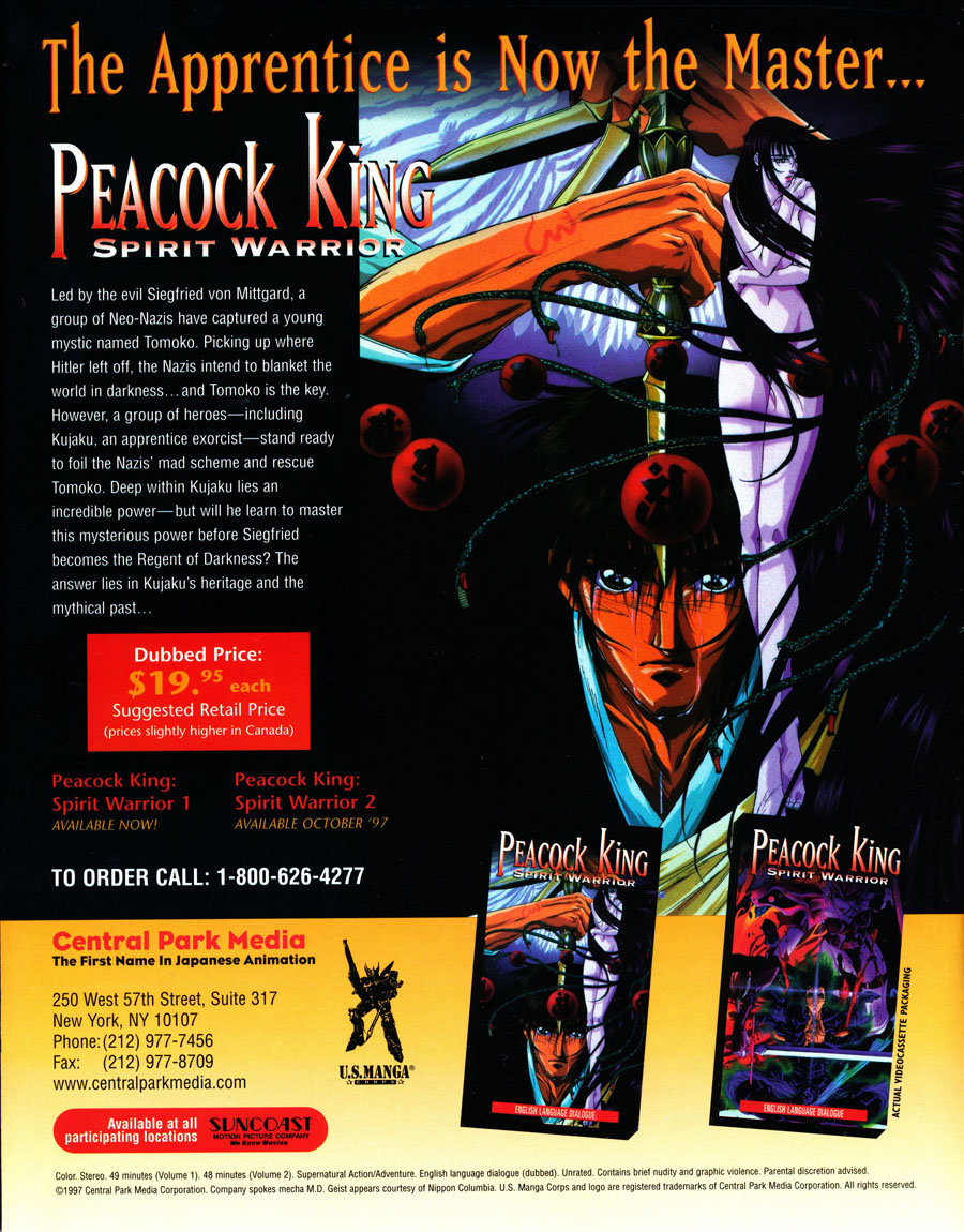 Peacock-King-Spirit-Warrior-Cental-Park-Media-VHS