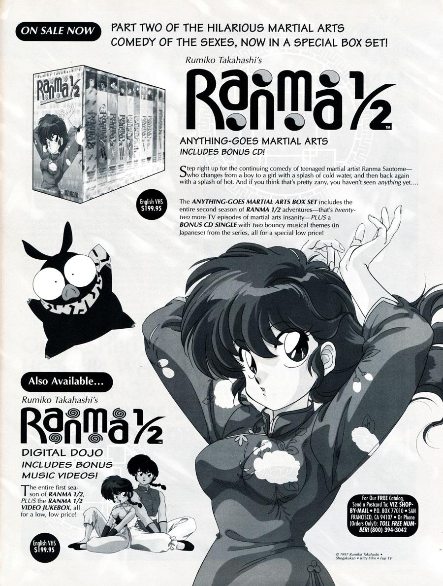 Ranma-Anything-Goes-Martial-Arts-VHS-Box-Set