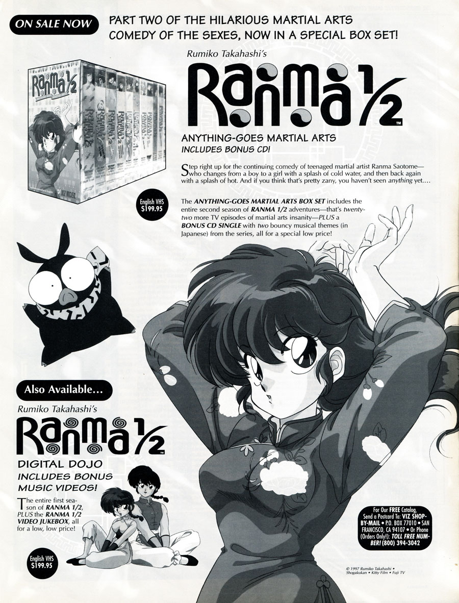 Ranma-VHS-Box-Set-Digital-Dojo
