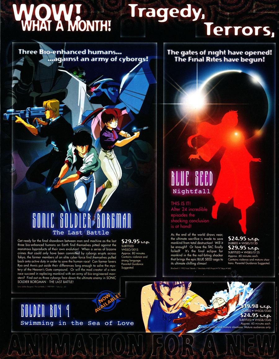 Sonic-Soldier-Borgman-Blue-Seed-Goldenboy-ADV-Films-1997-VHS-ad