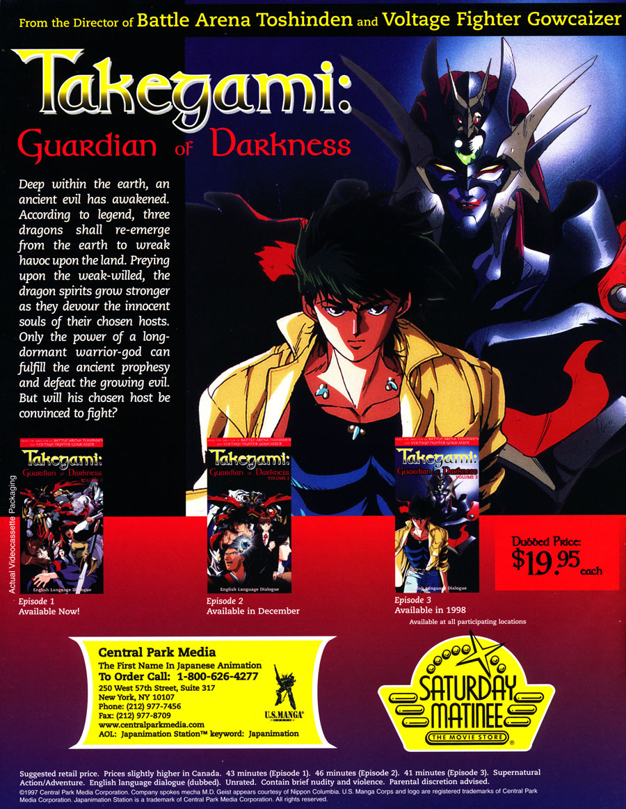 Takegami-Guardian-of-Darkness-Cental-Park-Media-VHS-Ad