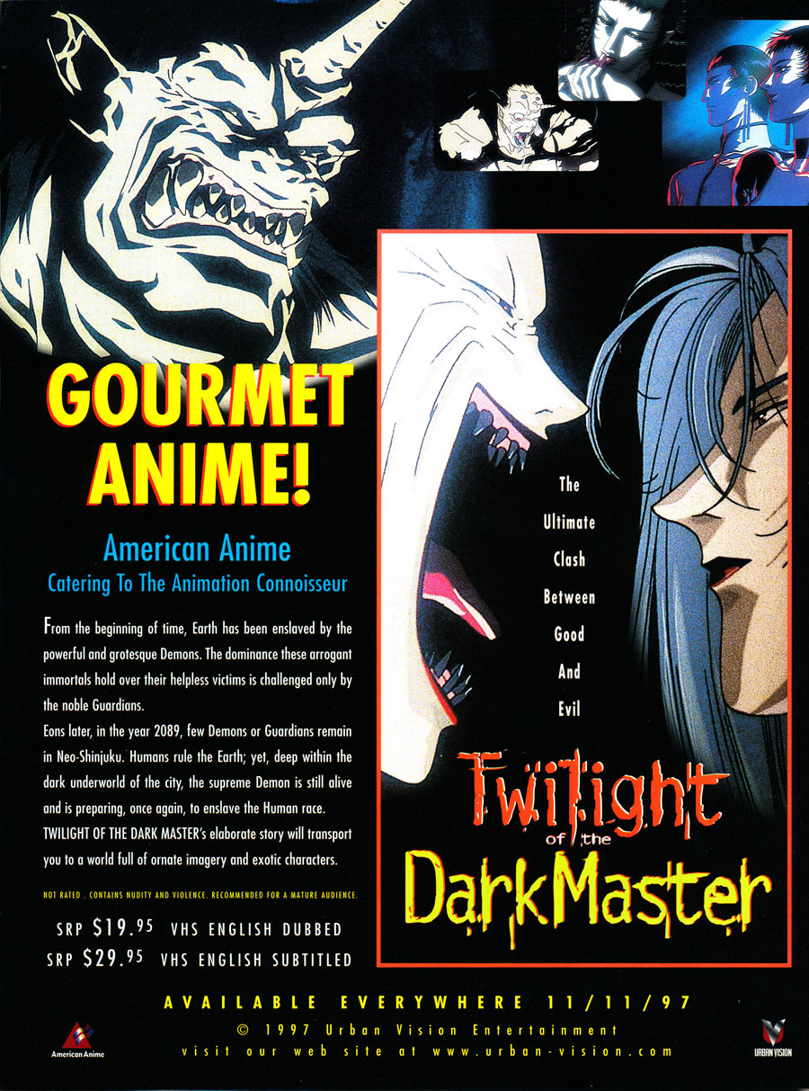 Twilight-of-the-Dark-Master-Urban-Vision-American-Anime-Gormet-Anime