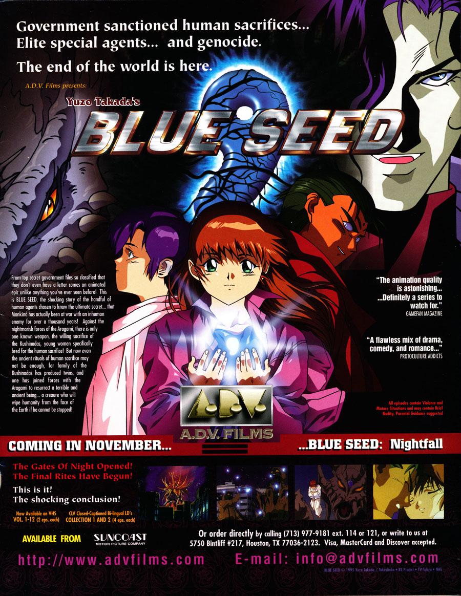 Yuzo-Takada-blue-seed-ADV-Films-VHS-Ad